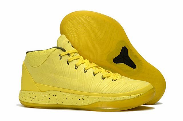 Nike Kobe AD EP Shoes Positive Yellow